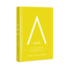 Awe: Why It Matters for Everything We Think, Say, and Do (Hardcover Book)
