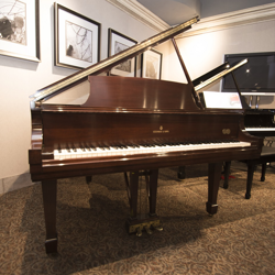 "Steinway Model S 5' 1"" Centennial Edition Grand Piano - SOLD"