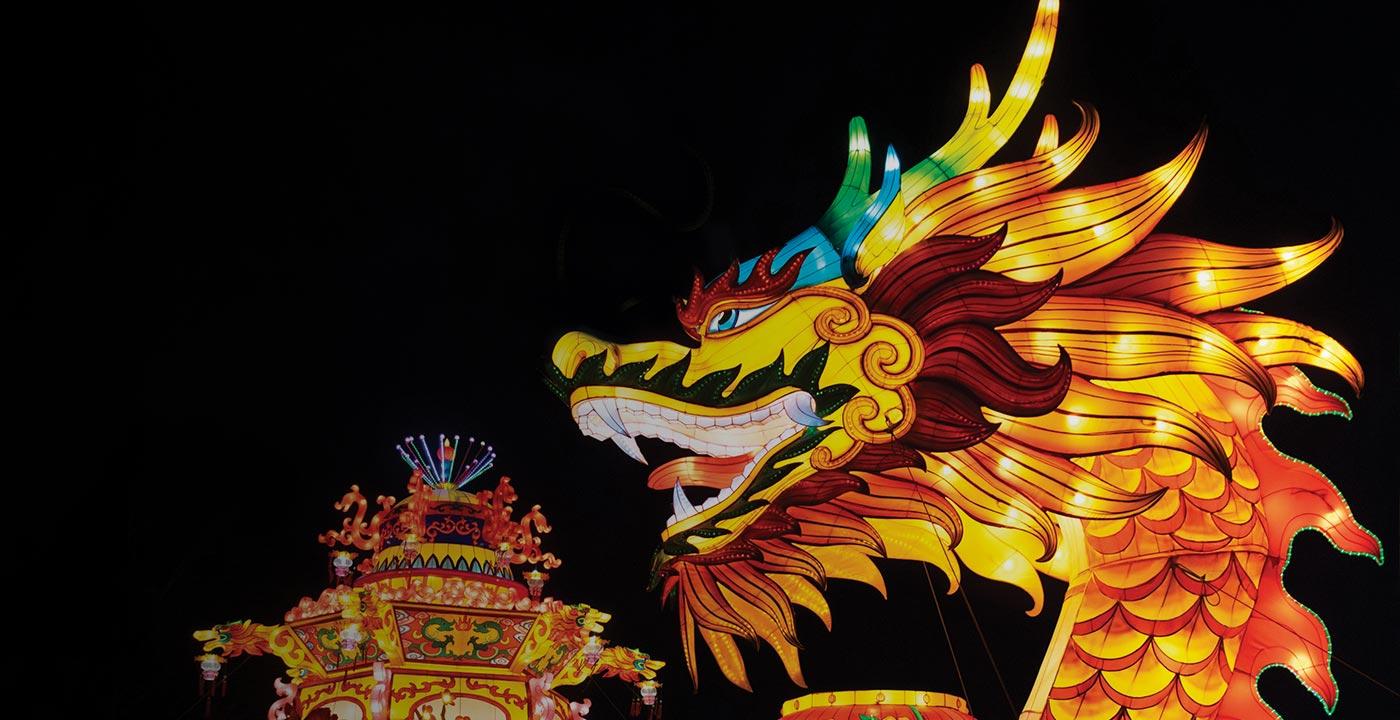 glowing dragon lantern