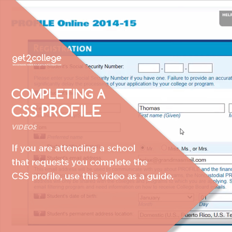 Completing the CSS Profile