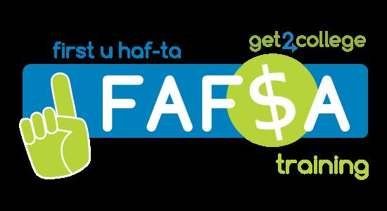 FAFSA Training logo