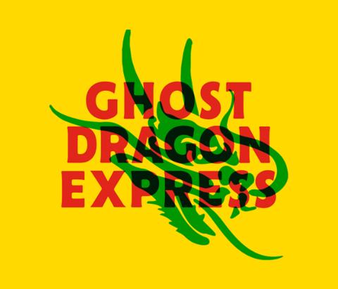 Ghost Dragon Express logo.