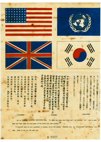 Blood Chit - Korean War