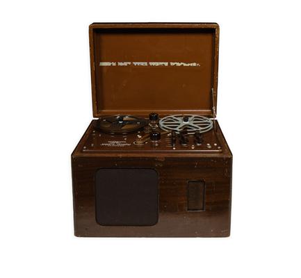 Brush BK-401 Soundmirror